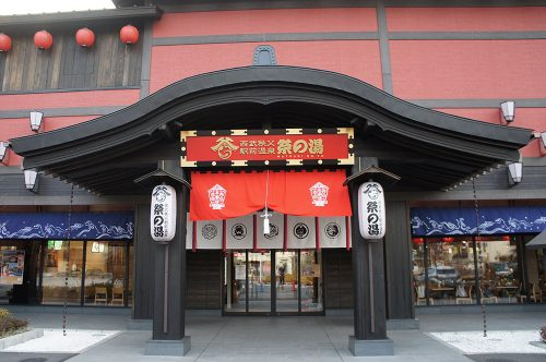 Mitsumine, Chichibu, Saitama, Seibu, Matsuri no yu