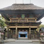 Le sanctuaire Aoi Aso et les ruines du château de Hitoyoshi