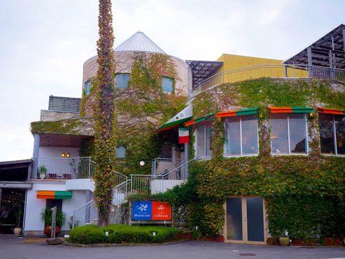 Mer intérieure de Seto, Hôtel avec vue, Luxe, Setouchi, Moana Coast