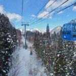 À la découverte de la station de ski de Kagura à Niigata