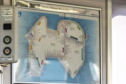 Plan des transports en commun pour rejoindre la Shimanami Kaido, dans la région de Setouchi au Japon
