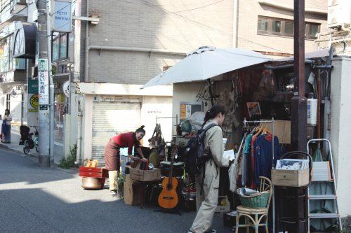 Boutique de vêtements et objets de déco vintage à Shimokitazawa, Tokyo, Japon
