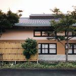 Culture moderne et séjour dans un ryokan à Toon