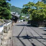 À la découverte de Saiki : la ville des samouraïs au Japon