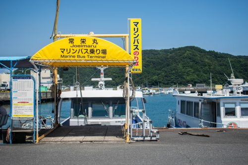 Boarding to go to Ohnyujima Island, Oita Prefecture, Japan
