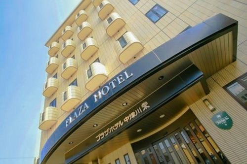 Plaza Hotel Sakae in Nakatsugawa, Gifu prefecture, Japan