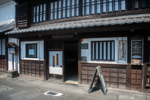Nogami Yaeko House in Usuki, Oita Prefecture, Japan