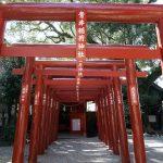Découvrir le centre ville historique d'Hitoyoshi en vélo