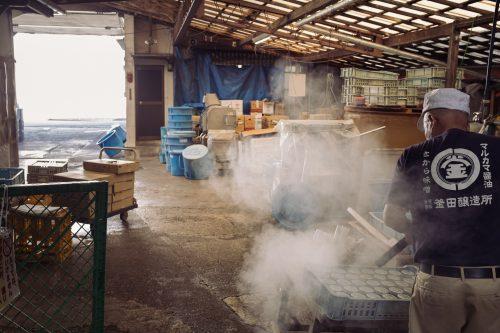 Fabrique de sauce soja dans le Quartier de Kajiyamachi à Hitoyoshi, préfecture de Kumamoto, Kyushu, Japon