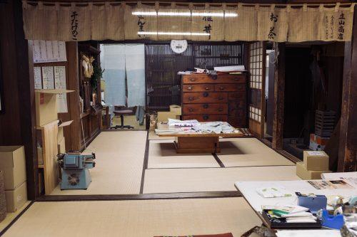 Boutique de thé dans le Quartier de Kajiyamachi à Hitoyoshi, préfecture de Kumamoto, Kyushu, Japon