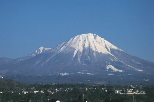 Mt Daisen, préfecture de Tottori, Japon