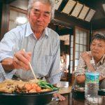 Écotourisme à Shiga : après-midi à la ferme à quelques minutes de Kyoto