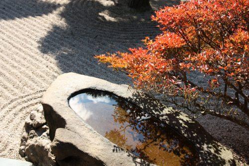 Jardin de Ritsurin, Takamatsu, préfecture de Kagawa, Shikoku, Japon