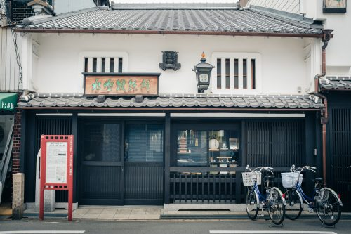 Attached shop at Mizuno Tanrenjo Forge, Sakai, Osaka, Japan