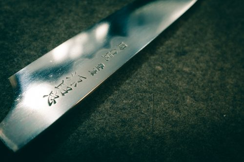 Blade sharpened and engraved in the forge of Mizuno Tanrenjo, Sakai, Osaka, Japan