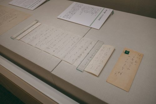 Manuscripts of Akiko Yosano, poetess from Sakai, Osaka, Kinki region, Japan