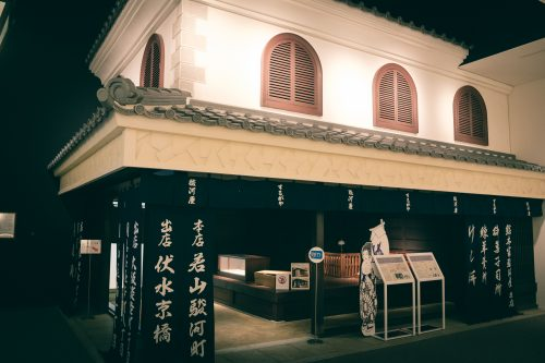 Museum dedicated to Akiko Yosano, poetess from Sakai, Osaka, Kinki region, Japan