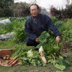 Séjour dans une ferme traditionnelle d'Izumi, à seulement 3h de Tokyo