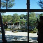 Admirer les momiji dans la région de San'in Chuo : Musée d'art Adachi et jardin japonais Yuushien