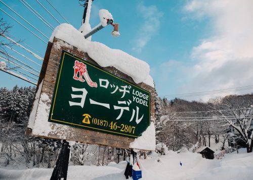 Panneau à l'entrée de l'auberge Yodel, Semboku, Akita, Japon