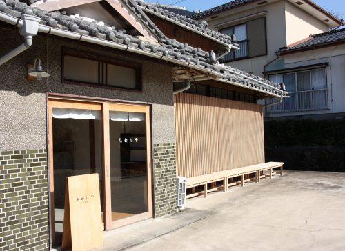 Boulangerie bio et healthy à Chiwata, préfecture de Nagasaki