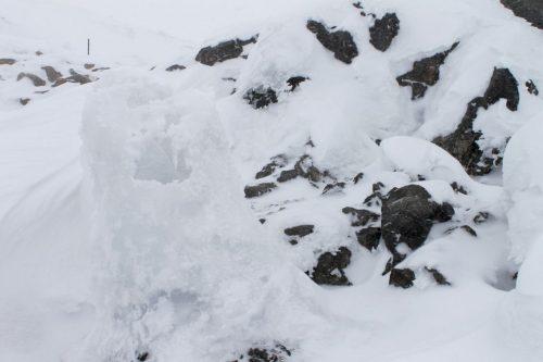 Asahidake, Hokkaido : cheminée de glace naturelle