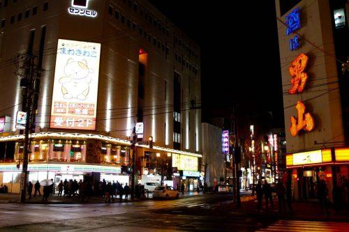 Asahikawa, Hokkaido : le centre ville la nuit
