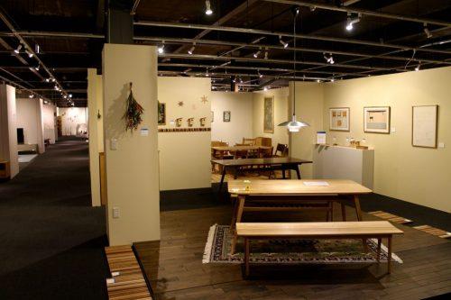 Exposition de meubles en bois à l' Asahikawa Design Center, Hokkaido