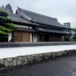 La vieille ville de Saiki et ses résidences de samouraïs