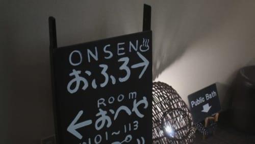 Panneau indiquant l'onsen et les chambres au ryokan Satsuki Bessou