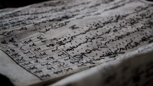 Feuille de papier washi ancienne, recouverte de caractères tracés à l'encre