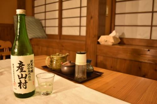 Bouteille de saké produit à Ubuyama, Kumamoto