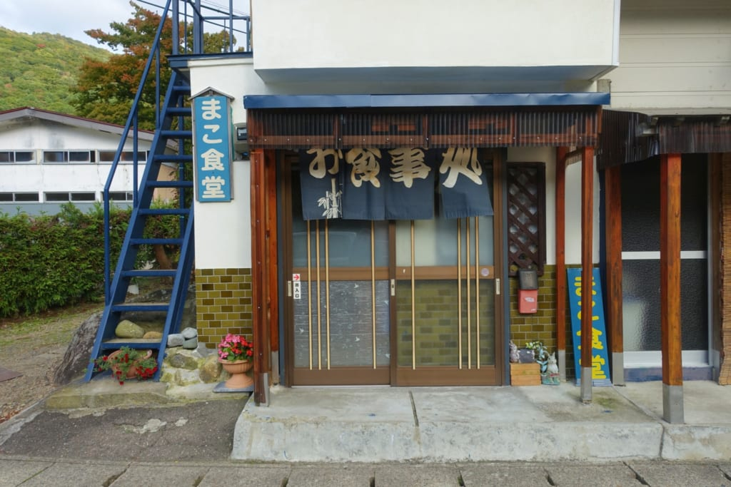 Shokudo Mako, restaurant familial proche du Kawara no Yukko