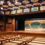 Un théâtre et un spectacle pour préserver le passé à Yamaga, Kumamoto