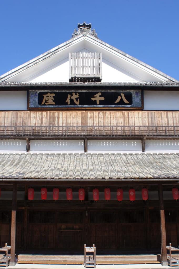 La façade du théâtre Yachiyo-za de Yamaga