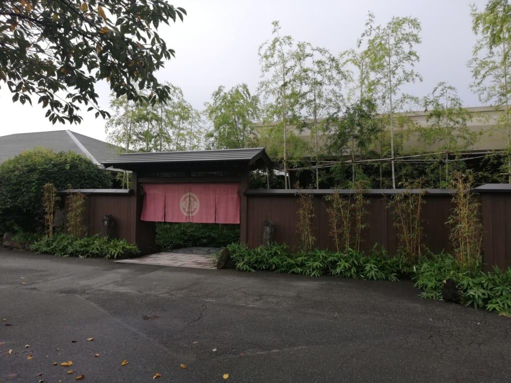 L'entrée du ryokan Kafutei au nord de Kumamoto