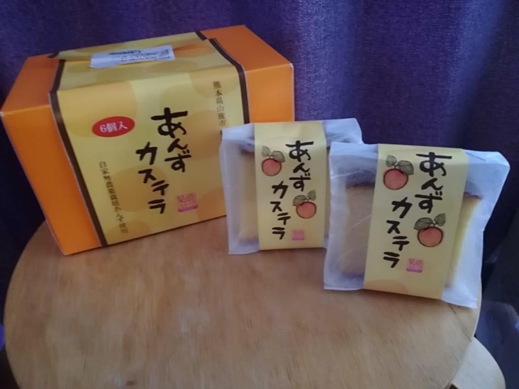 Gateau à l'abricot de la boutique de souvenirs du ryokan Kafutei