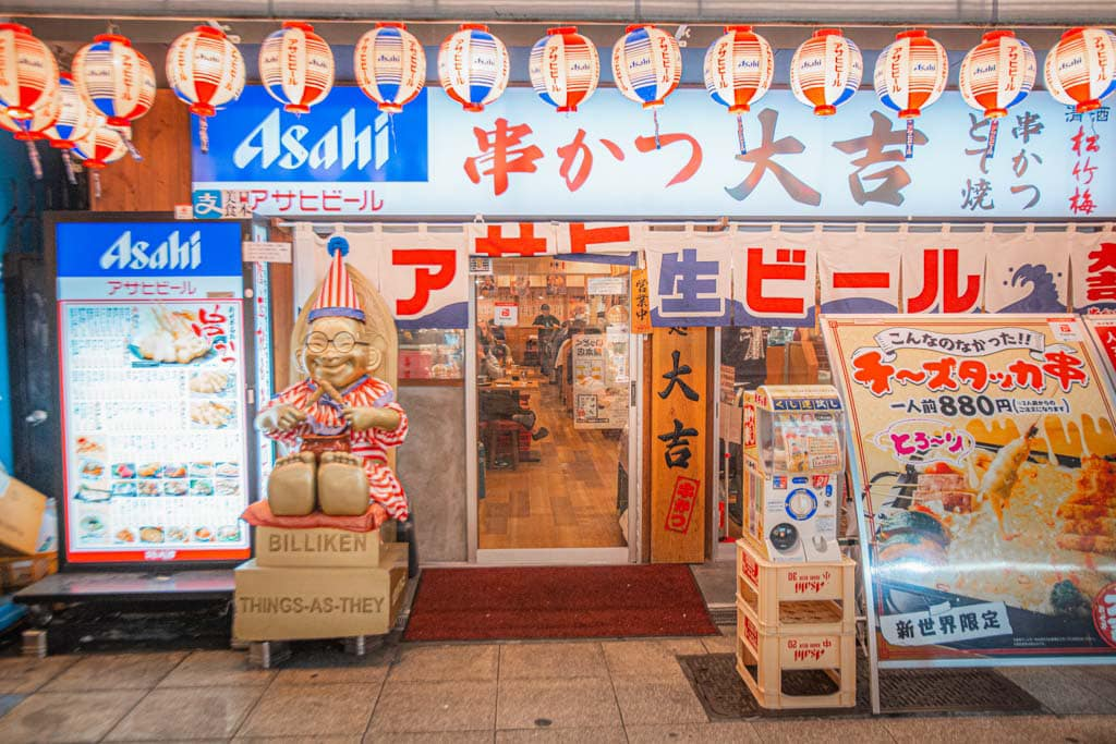 Ristorante locale a Shinsekai, Osaka