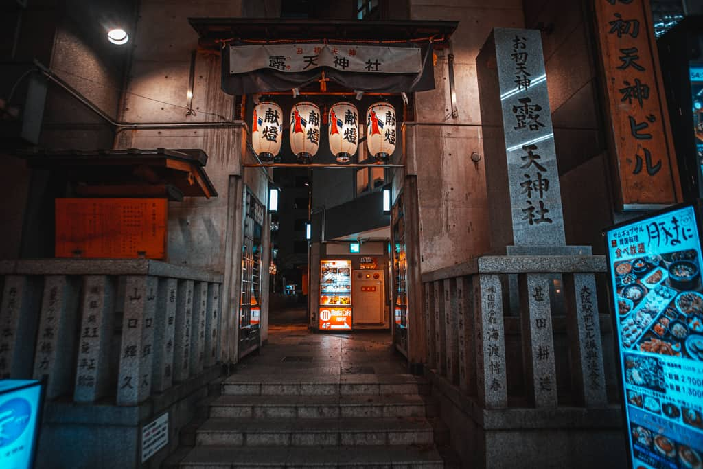 Ingresso al Santuario di Ohatsu Tenjinja, Osaka