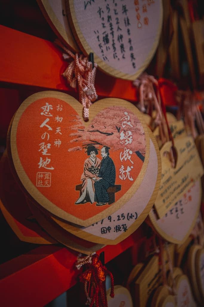Ema dedicato a Ohatsu e Tokubei