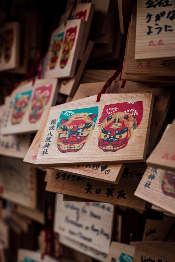 Targhe in legno Ema. Santuario di Yasaka Namba, Osaka