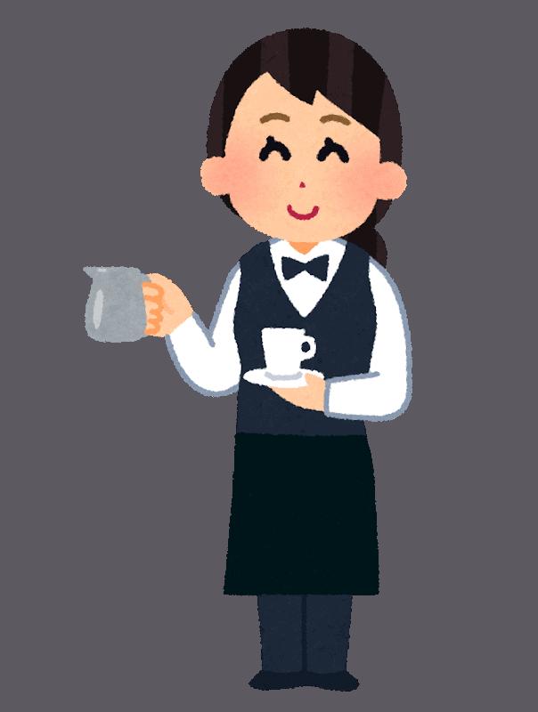 Illustrazione di una cameriera che regge un caffè e un bricco