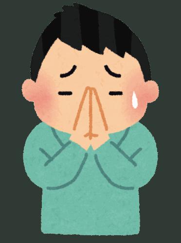 8 Modi per Chiedere Scusa in Giapponese