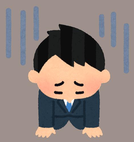 Illustrazione di un impiegato giapponese che si scusa prostrandosi a terra
