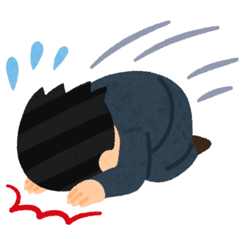 Illustrazione di un giapponese che chiede scusa in ginocchio