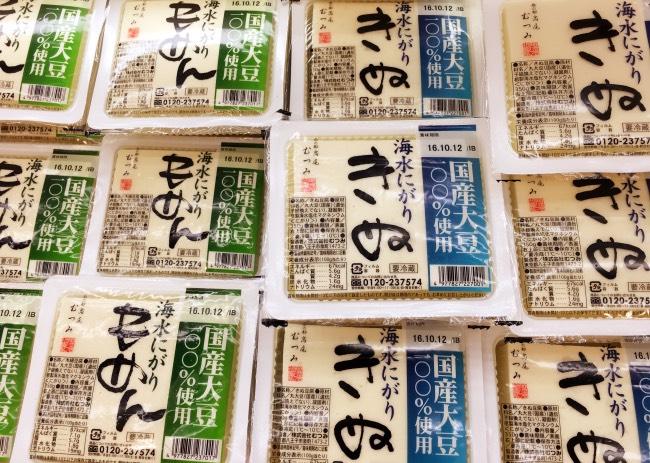 Confezioni di tofu di vario tipo, adatto per vegetariani e vegani