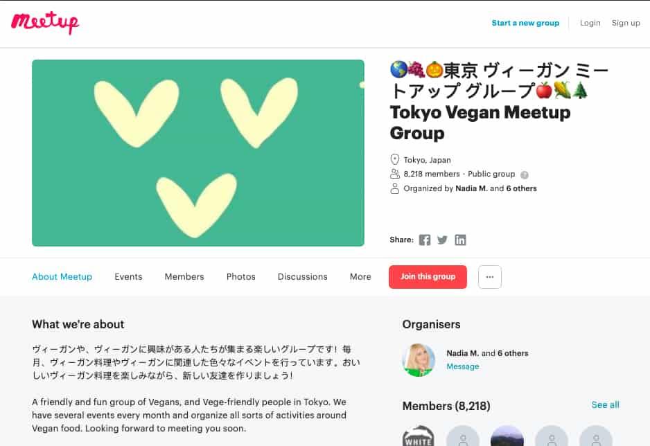 Screenshot della pagina Meetup per vegani a Tokyo
