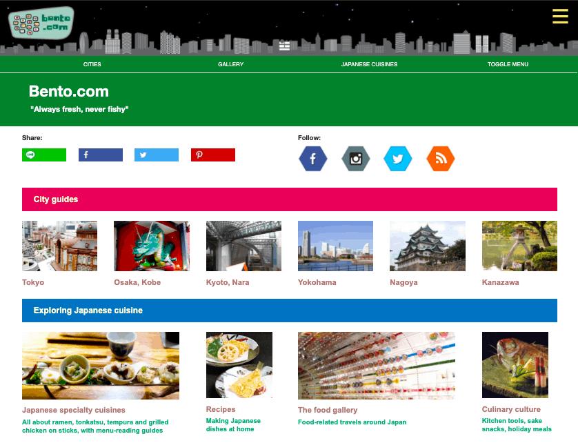 Screenshot della pagina principale di bento.com per mangiare vegetariano e vegano in Giappone