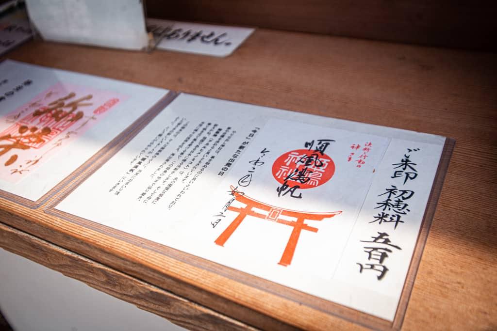 Timbro Goshuin con i Torii rossi. Santuario di Himejima, Osaka