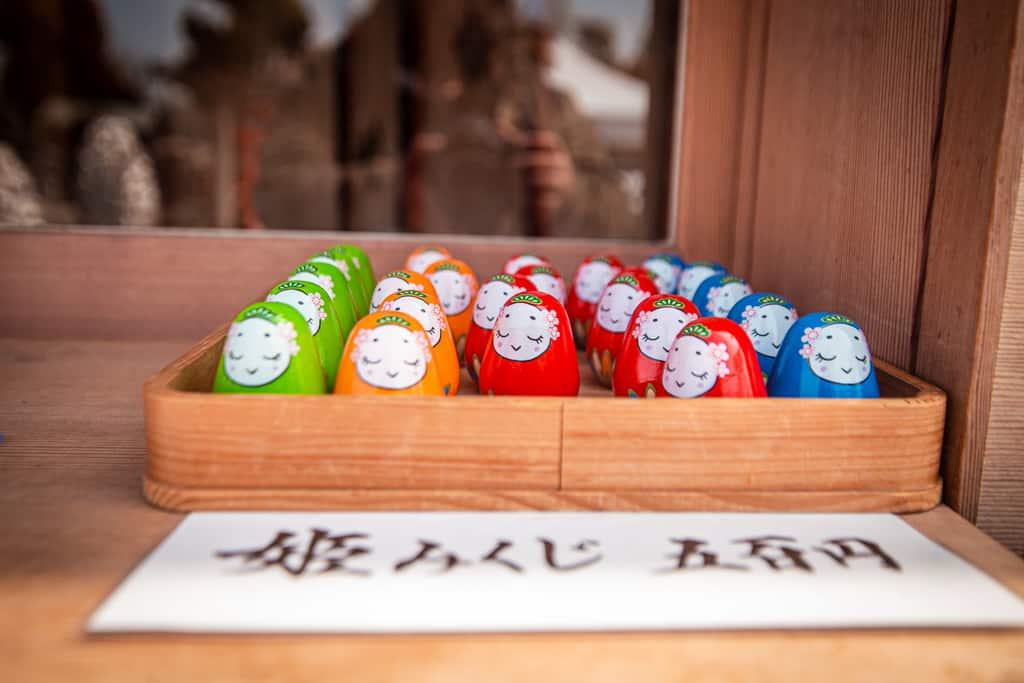 Ci sono molti colori diversi. Santuario di Himejima, Osaka